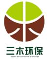 海南三木生态环保有限公司